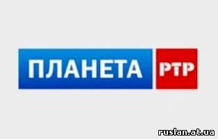 «Прямой Эфир Телеканал Россия Прямой Эфир Смотреть» — 1999